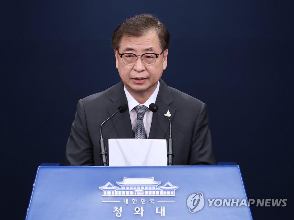 韩青瓦台开国安会讨论彻查韩公民在朝遇害真相