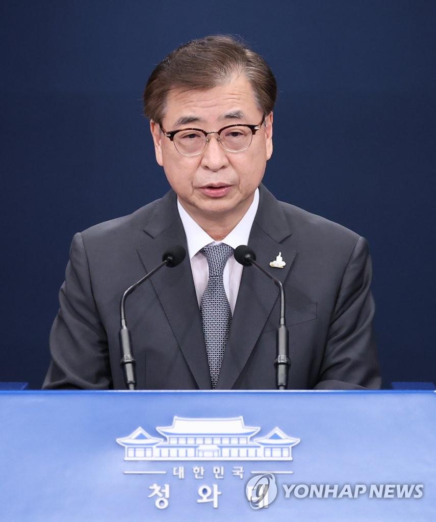 资料图片:青瓦台国家安保室室长徐薰 韩联社