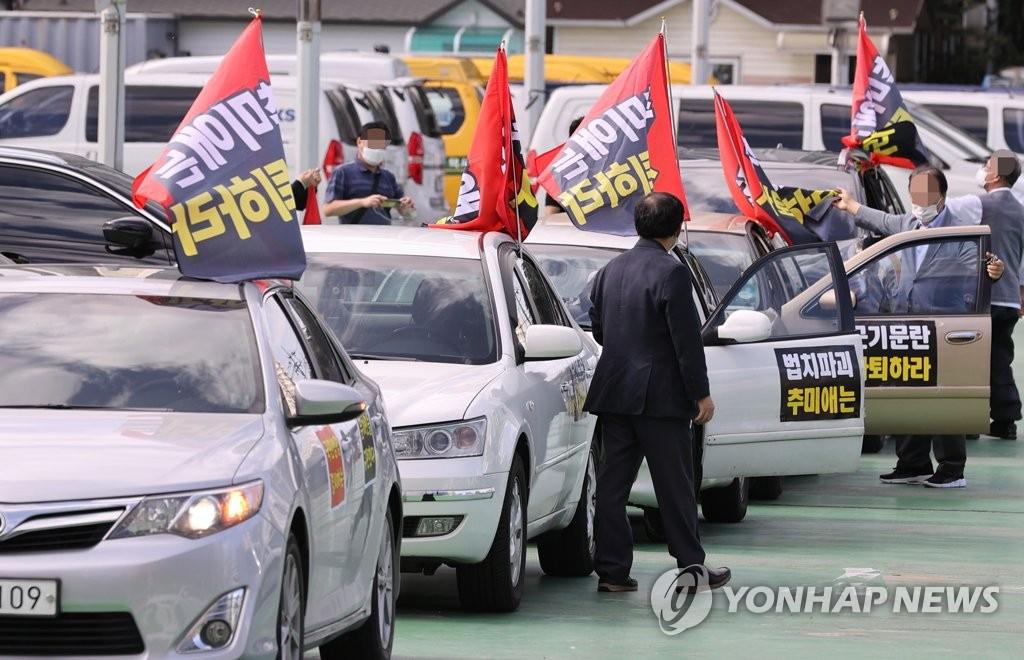 韩警方再要求公民团体取消下月3日集会