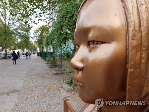 韩外交部批日本要求德方拆除柏林少女像