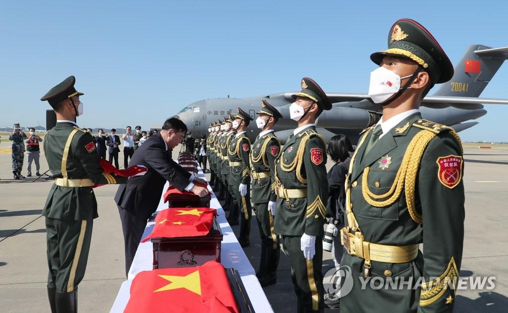 109具在韩中国志愿军遗骸入殓