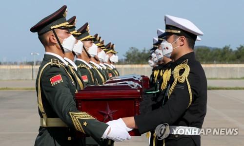 中国志愿军遗骸交接仪式