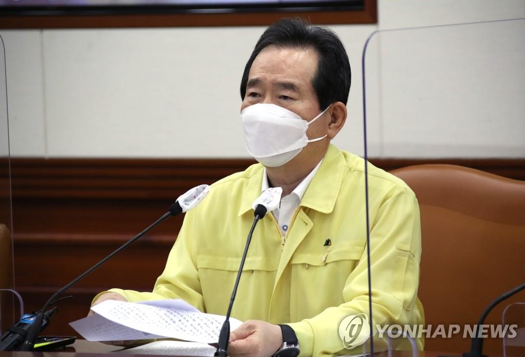 韩总理呼吁民众中秋不回老家配合防疫