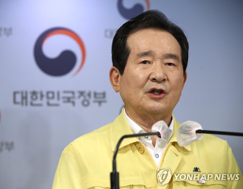 详讯:韩总理呼吁民众中秋不回老家配合防疫