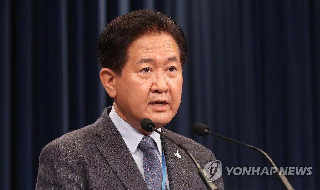 韩国国安高官:美未向韩提四国集团扩容问题