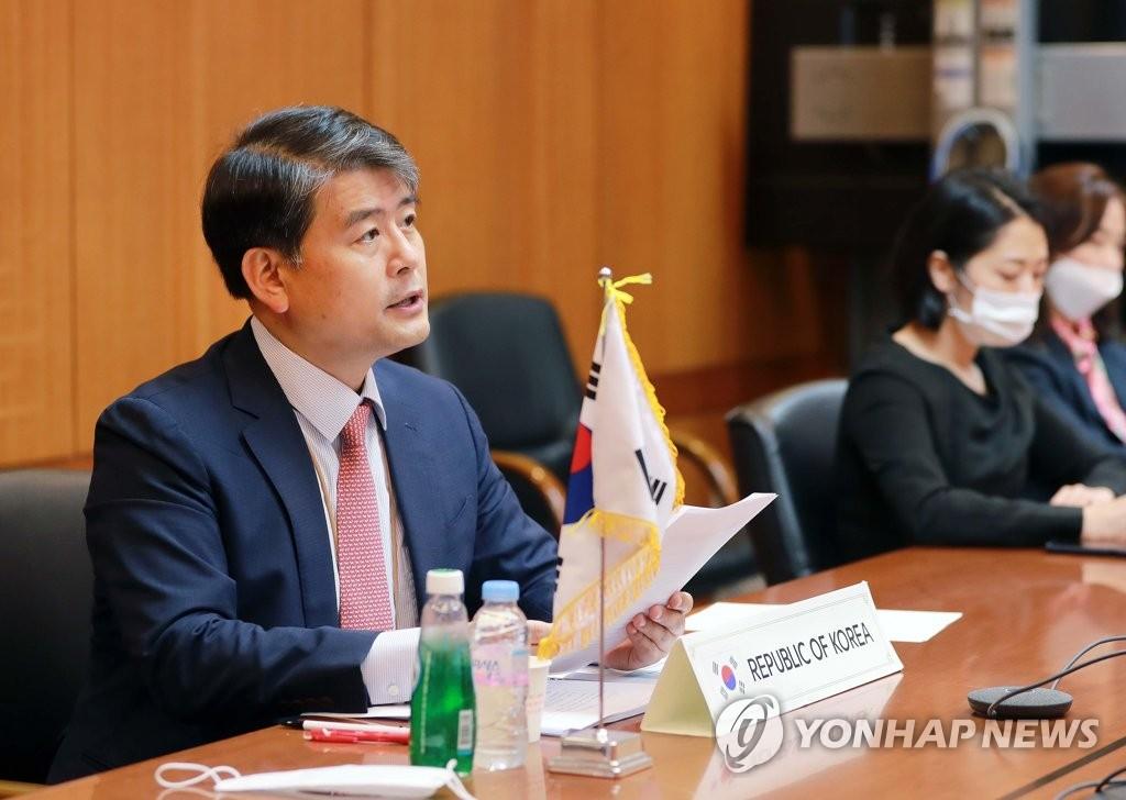 韩国出席东盟系列两场能源部长会议