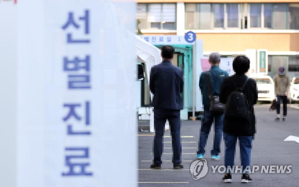 详讯:韩国新增58例新冠确诊病例 累计确诊24606例