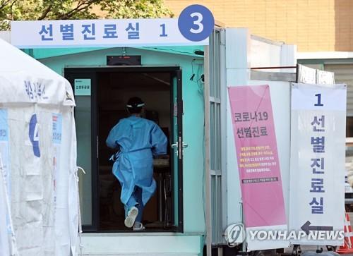 详讯:韩国新增77例新冠确诊病例 累计23889例