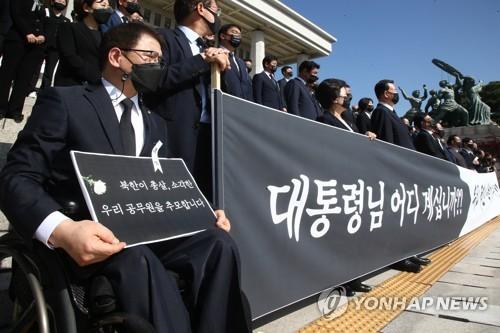 在野党要求查明韩公民在朝遇害真相