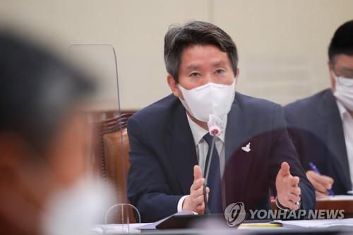 韩统一部长官否认朝方有关韩方侵犯领海说法