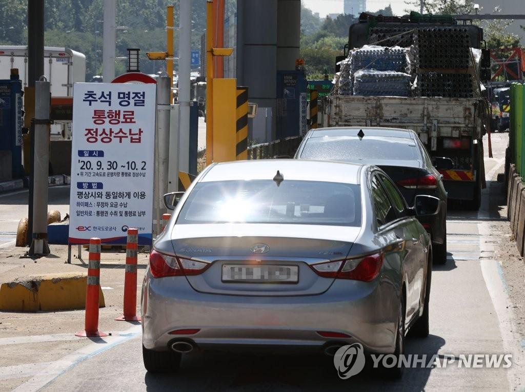 韩高速公路或今下午6时迎返乡高峰
