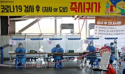 详讯:韩国新增113例新冠确诊病例 累计23812例