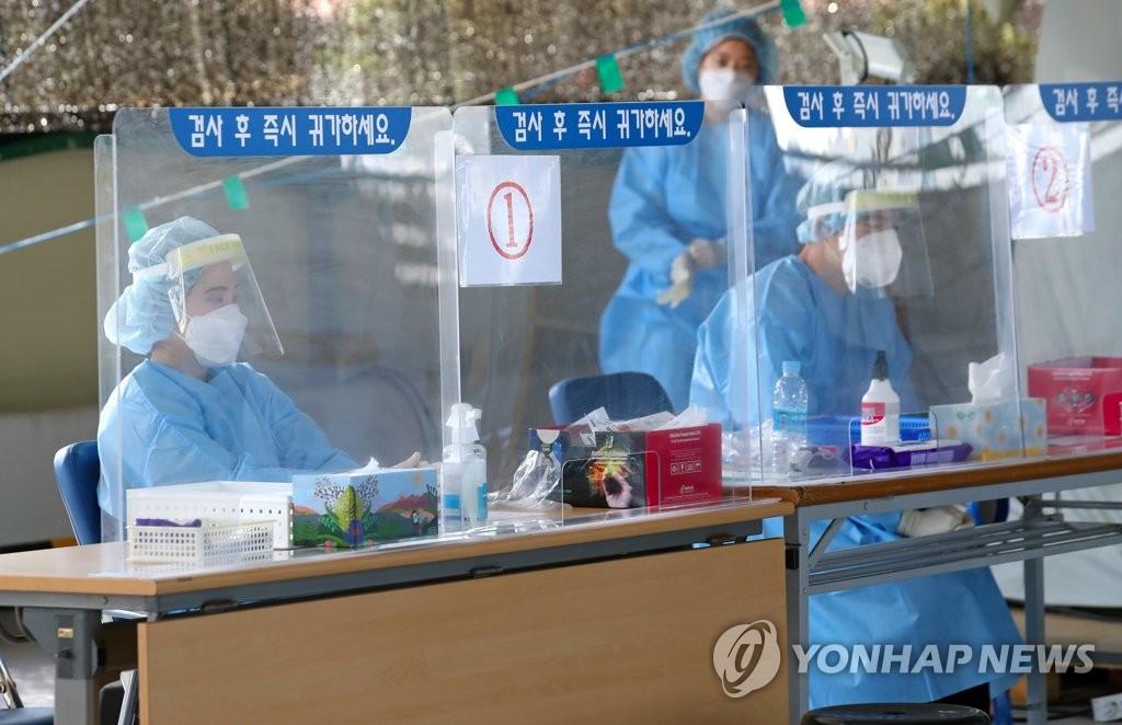 简讯:韩国新增38例新冠确诊病例 累计23699例
