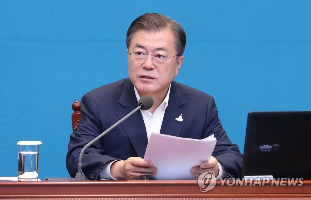 详讯:文在寅对在朝遇害韩公民致哀致歉