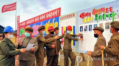 朝鲜大力宣传灾后重建成果