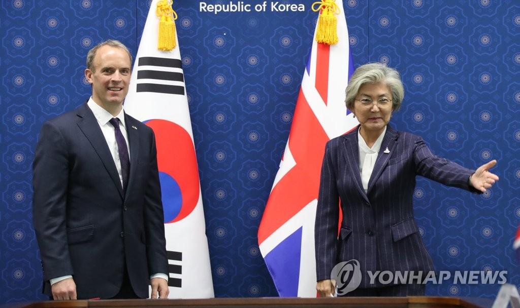 韩英外长举行第五届战略对话