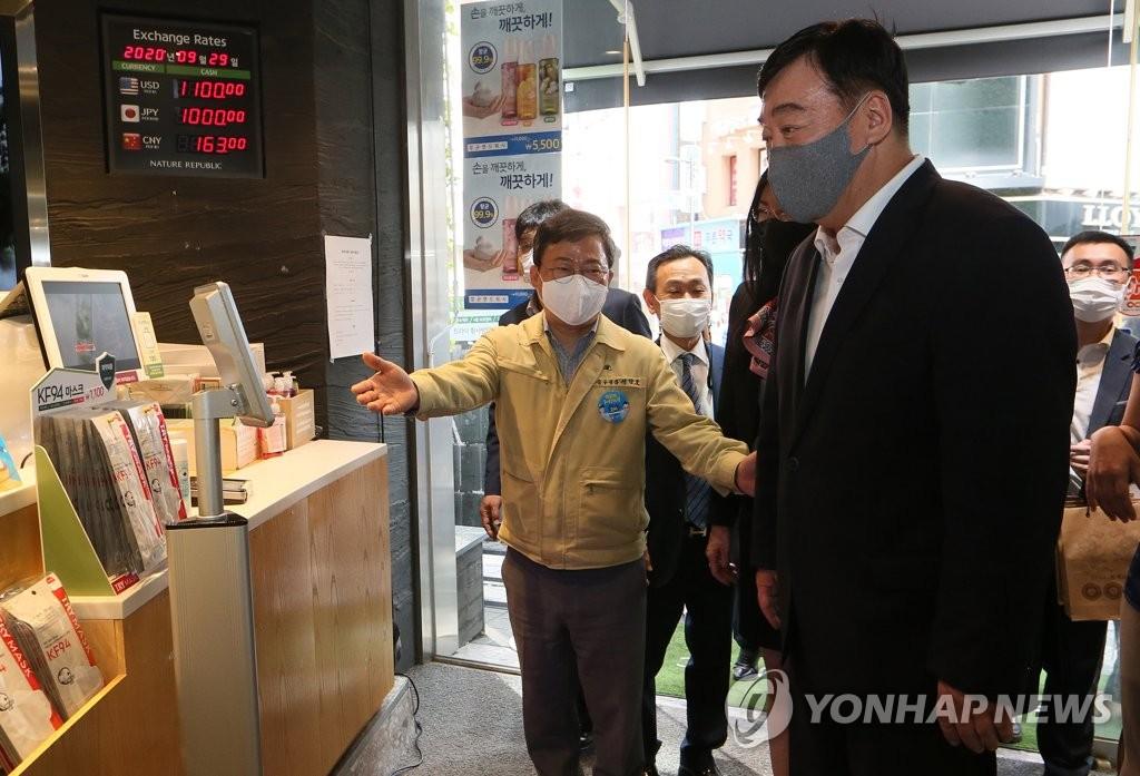 中国驻韩大使访问明洞