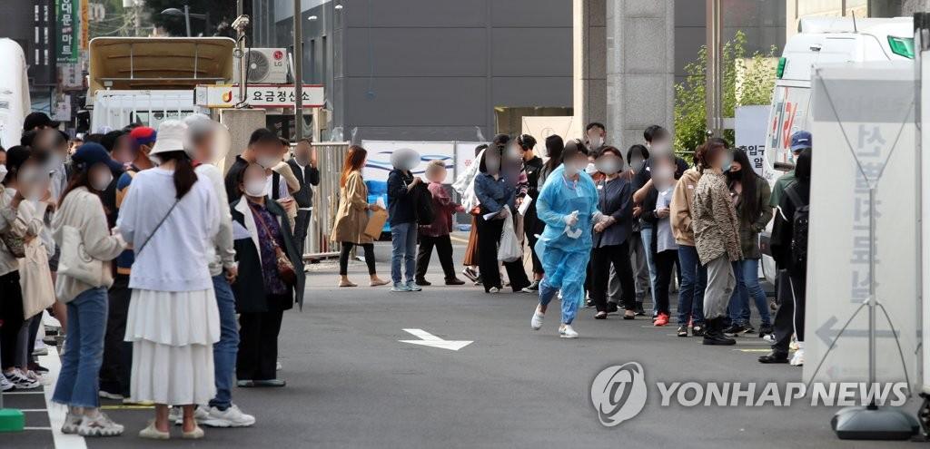 简讯:韩国新增64例新冠确诊病例 累计24091例