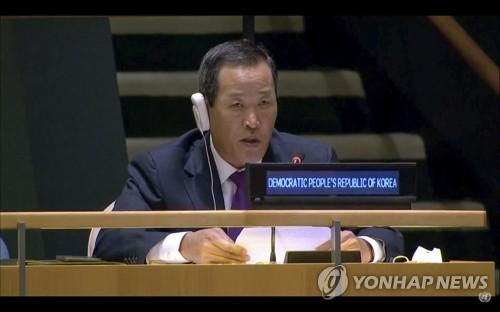 朝鲜在联大全会力主改革安理会