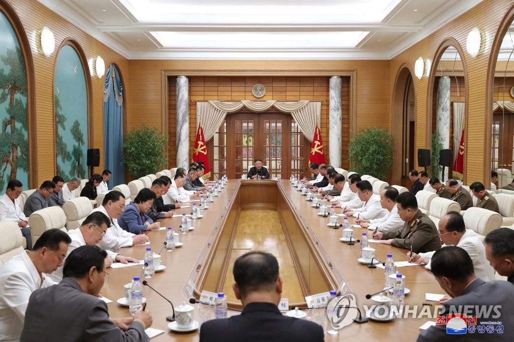 朝鲜召开劳动党政治局会议