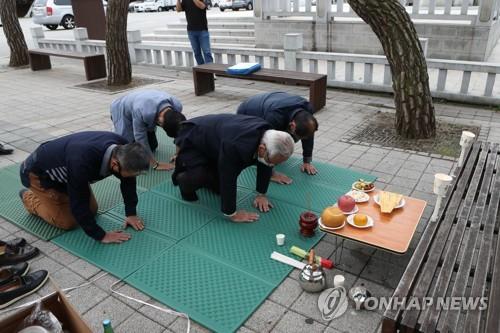 韩朝边境遥祭先祖