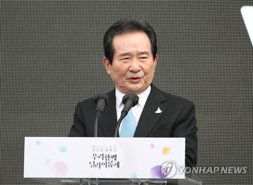 韩发布人工智能半导体强国十年规划