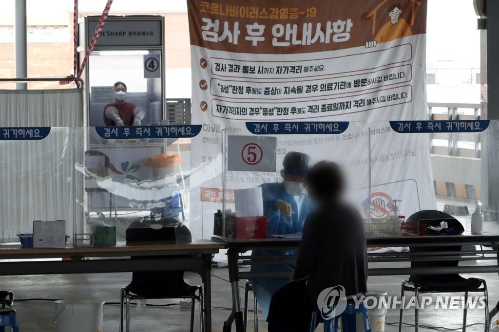 韩中秋假期间新冠群聚性感染事件不断