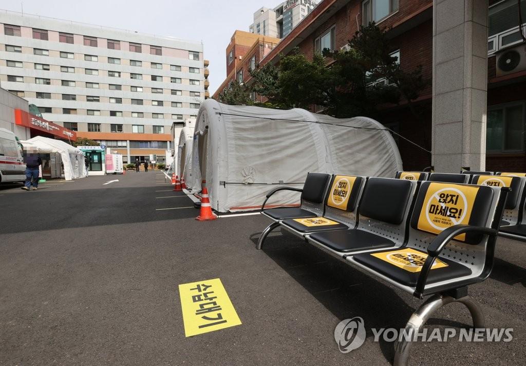 简讯:韩国新增75例新冠确诊病例 累计24239例