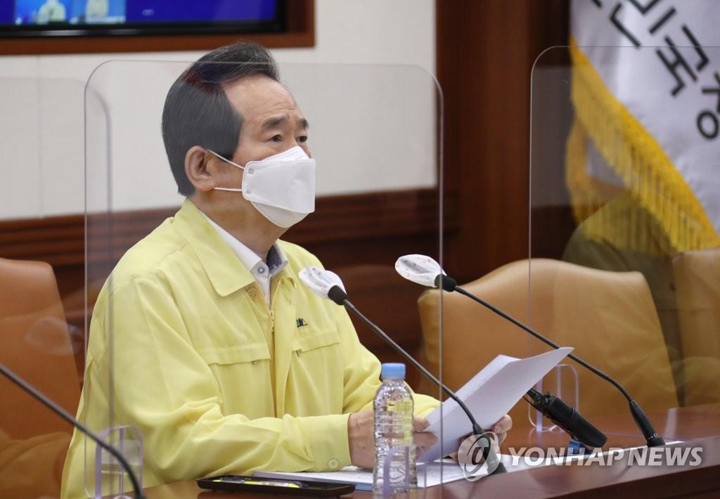 韩总理:为防疫禁止韩文日集会