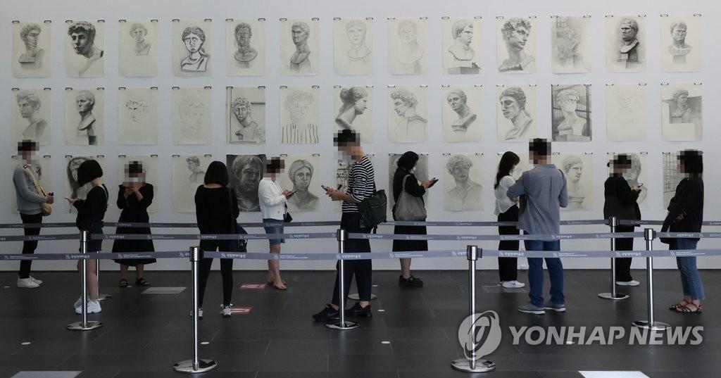 资料图片:10月4日,在位于首尔三清洞的国立现代美术馆,访客们保持距离排队等候入场。 韩联社