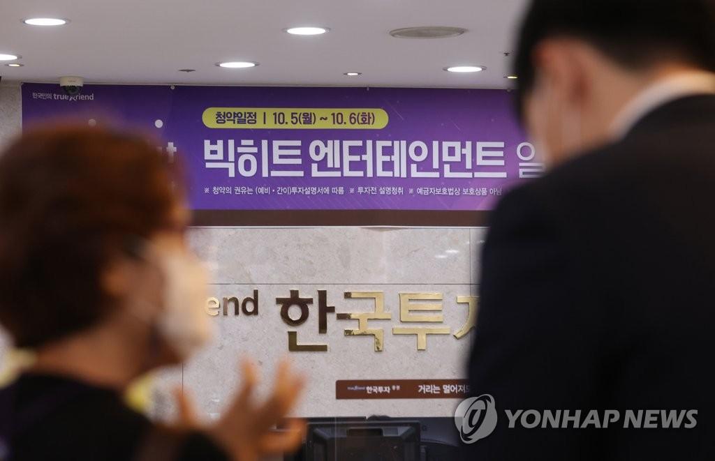 防弹少年团商标权拥有量居韩流组合之首
