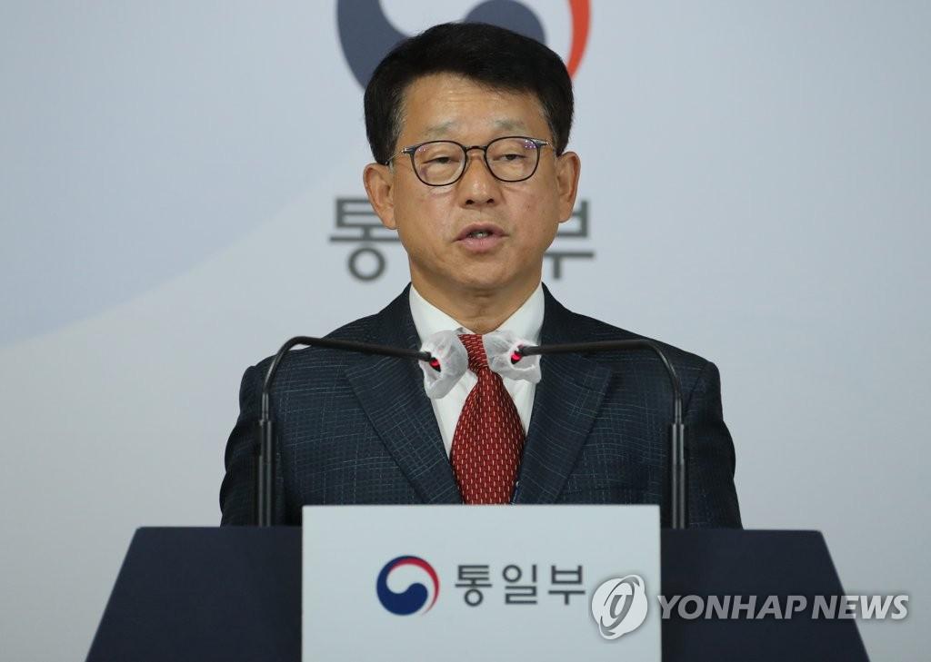 韩政府吁朝响应联合调查韩公民遇害事件提议