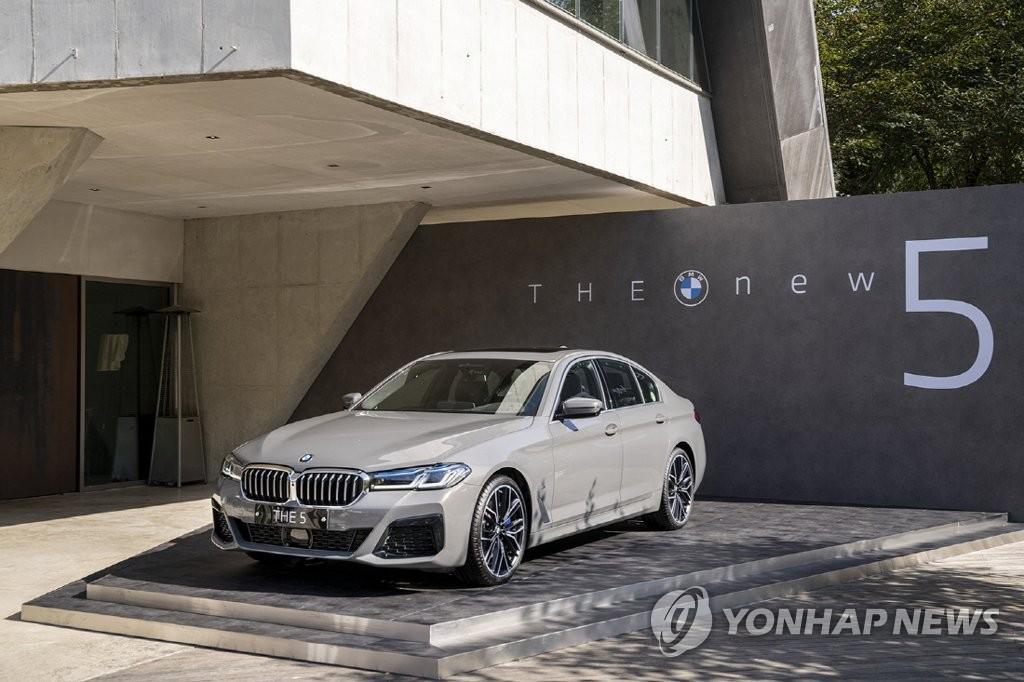 资料图片:宝马5系 韩联社/BMW韩国供图(图片严禁转载复制)
