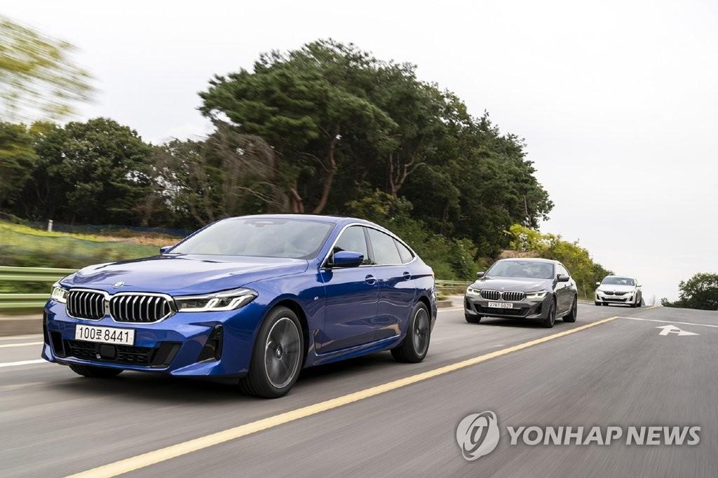 资料图片:宝马6系Gran Turismo车型 韩联社/宝马韩国供图(图片严禁转载复制)
