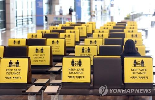 详讯:韩政府将于11日敲定下周防疫级别