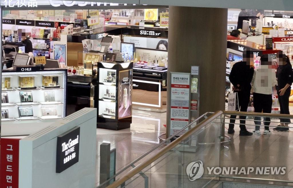 资料图片:机场免税店 韩联社