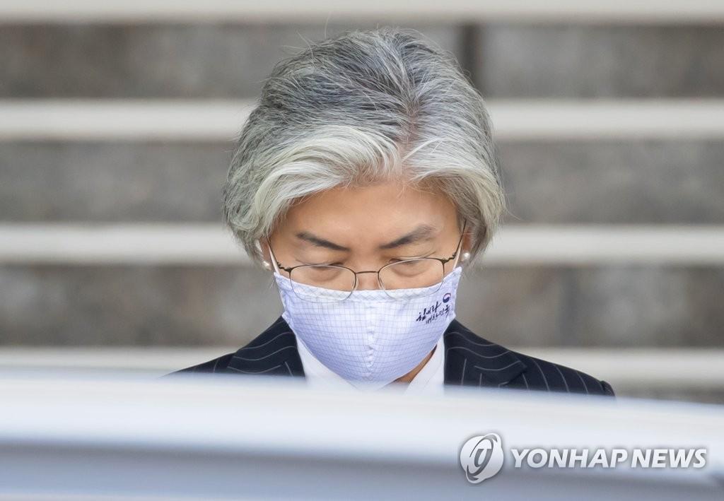 2020年10月5日韩联社要闻简报-2