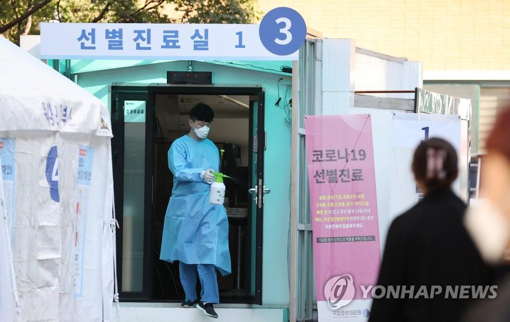 简讯:韩国新增58例新冠确诊病例 累计确诊24606例
