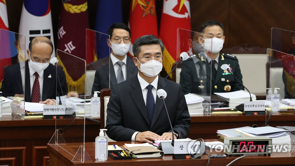 韩防长:韩公民被朝军射杀的责任在朝鲜