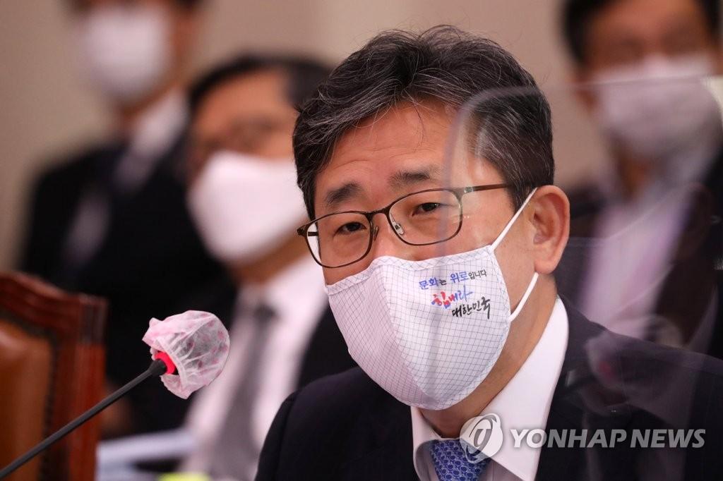 10月7日,文化体育部长官朴良雨出席国会文化体育观光委员会的国政监查。 韩联社