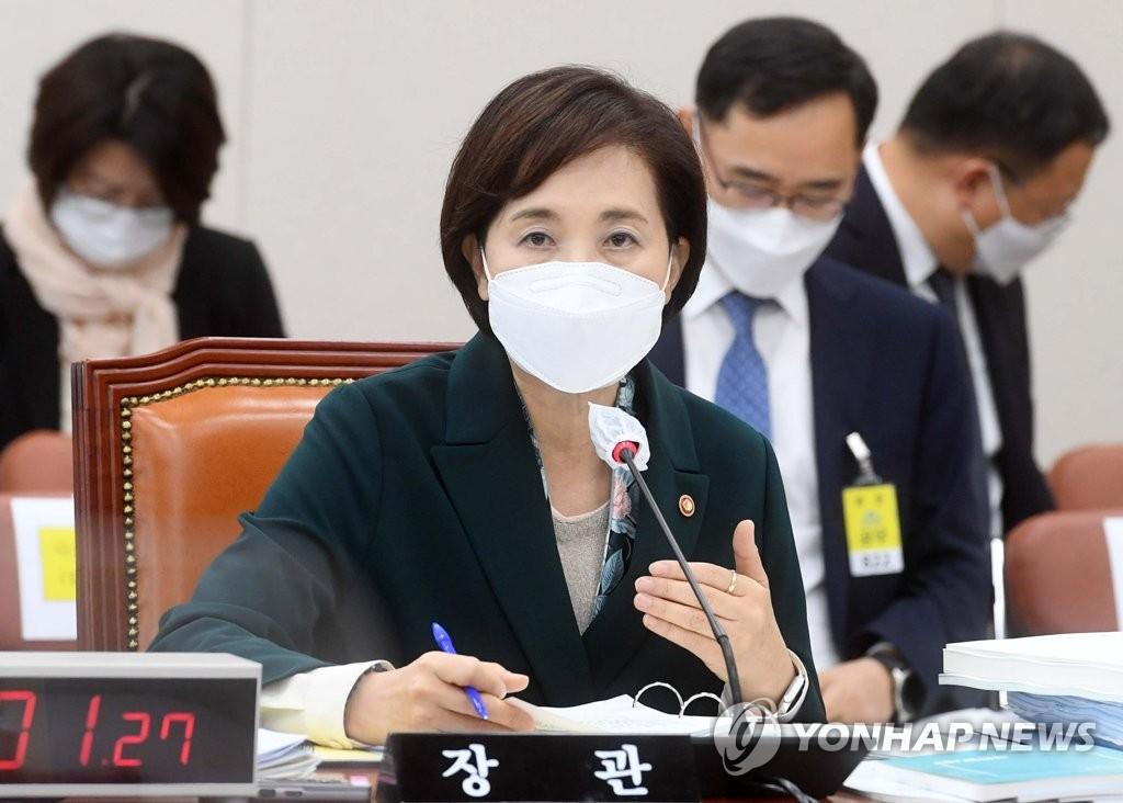 韩教育部拟向外籍学生发放现金补助