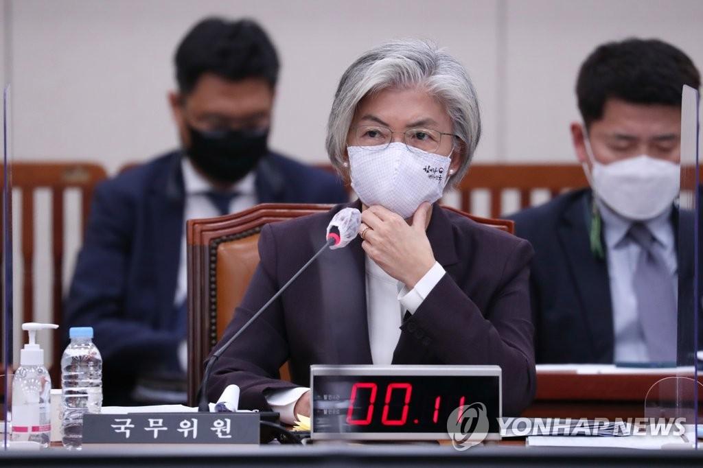 韩外长:将继续推进韩朝终战宣言