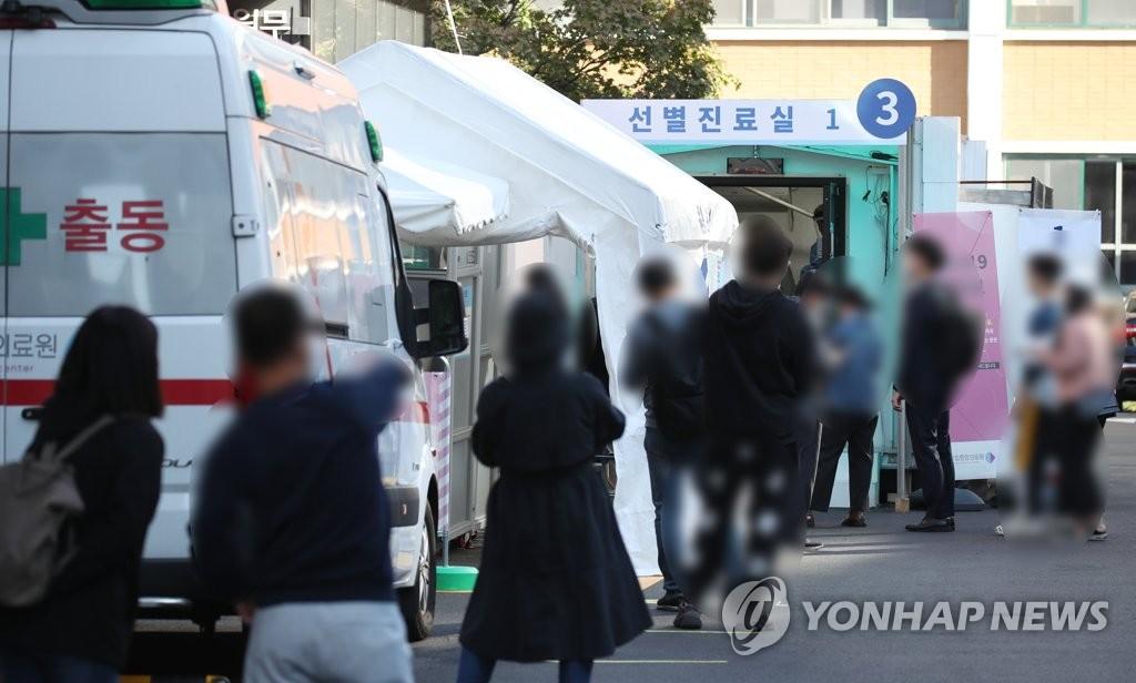 简讯:韩国新增54例新冠确诊病例 累计24476例