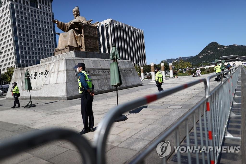 韩国法院裁定禁止韩文日集会