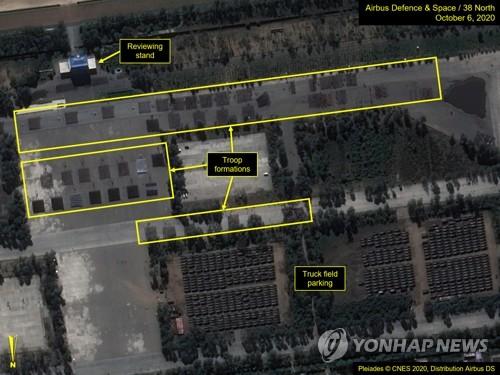 详讯:韩军捕捉到朝鲜今晨举行阅兵式迹象