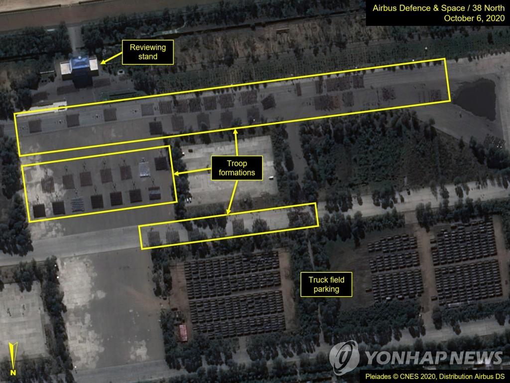韩军捕捉到朝鲜今晨举行阅兵式迹象