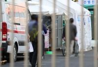 详讯:韩国新增84例新冠确诊病例 累计确诊24889例