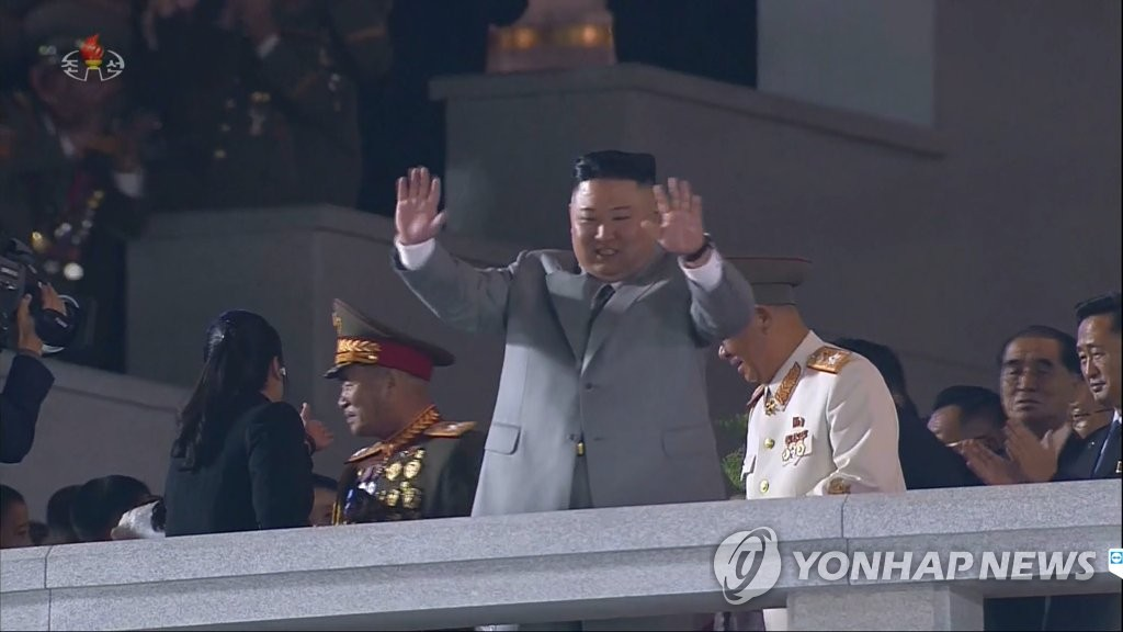 简讯:金正恩出席建党75周年阅兵式并发表讲话