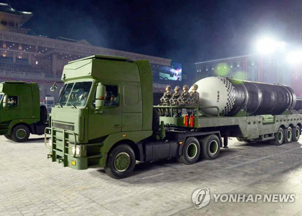 韩情报机构:朝鲜正建造2艘可载潜射导弹潜艇