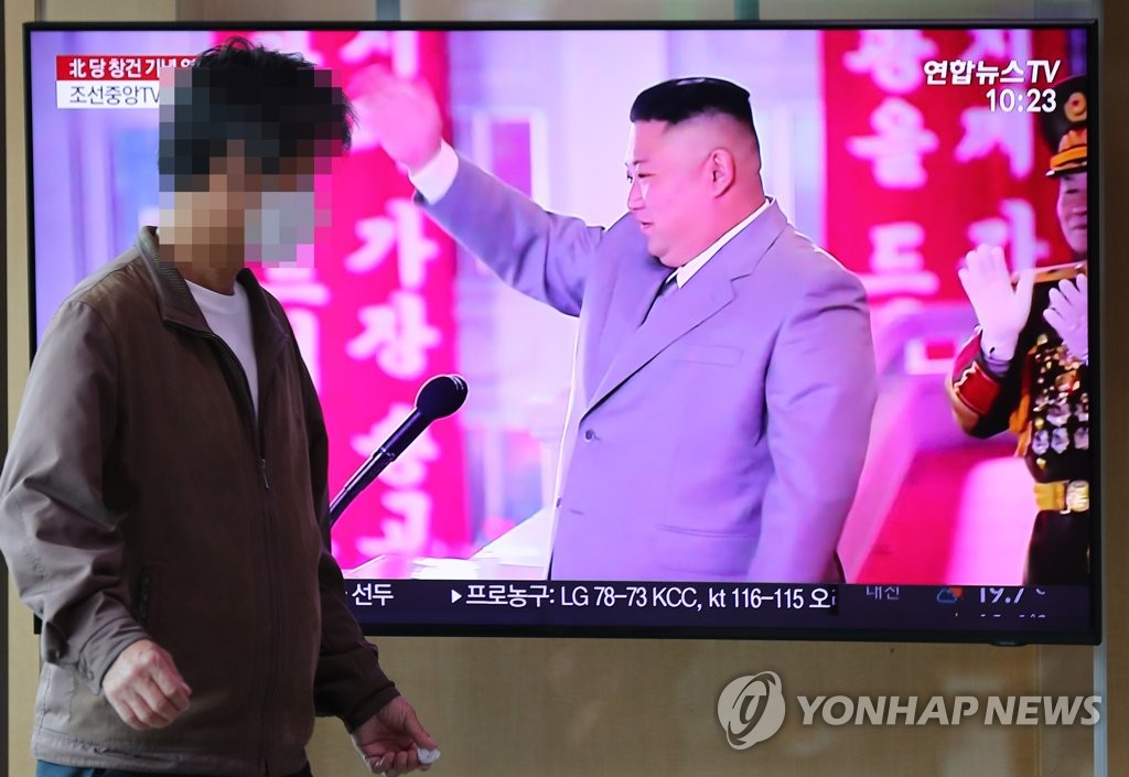 韩统一部:望借金正恩讲话推动韩朝关系发展